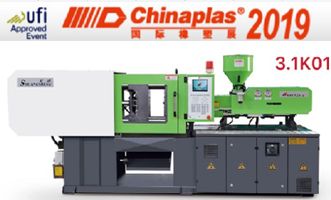 SS MACHINERY - CPS19