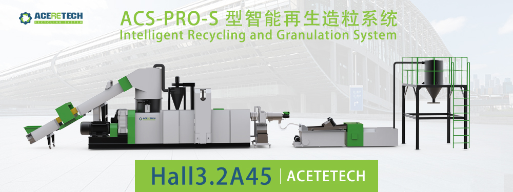 ACERETECH MACHINERY - CPS19