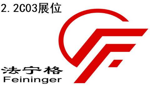 FEININGER - CPS19