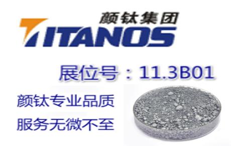 TITANOS GROUP - CPS19