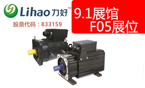 LIHAO TECHNOLOGY - CPS19
