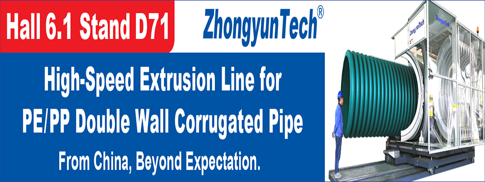 Zhongyun Group - CPS19