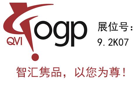 OGP - CPS19