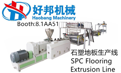 WUXI HAOBANG MACHINERY - CPS19