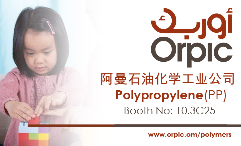 Orpic - CPS19