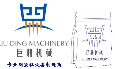JU DING - CPS20