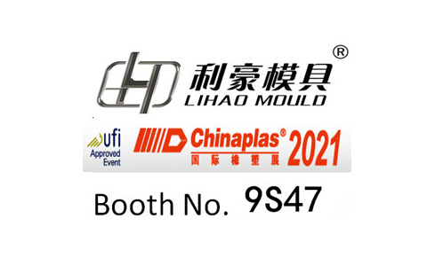 LIHAO MOULD - CPS21