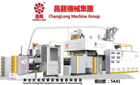CHANGLONG MACHINE GROUP - CPS21