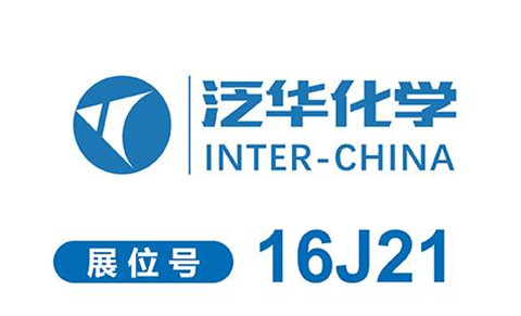 Inter-China Chemical  - CPS21