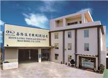 Hsin Long Headquarters