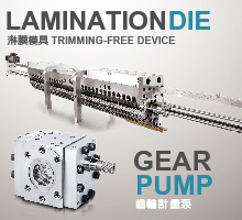 EXTRUSION DIES FOR  LAMINATING PRODUCTS