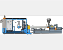 Plastic Underwater pelletizer system,granulator