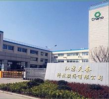 Cnanois a world-leader CNT maker