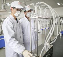 Tianshi Laboratory