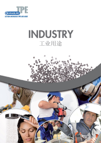 Industry Application Booklet