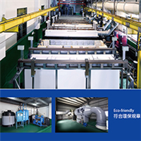 Private plating factory
