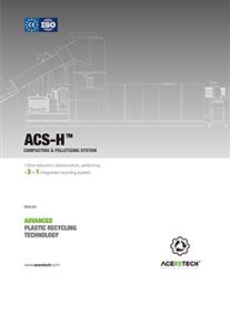 ACS-H 系列團粒造粒樣冊