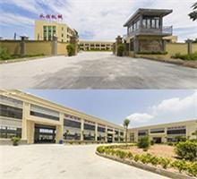 Photo of the company
