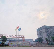 company's gate