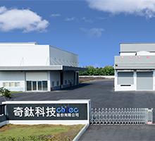 Chitec Chang-Hua Plant