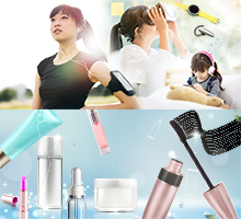 Consumer Electronic and Beauty Packaging