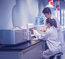 application and laboratory center