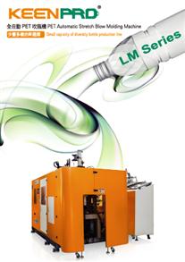 Diversity Bottle Production line - LM Series