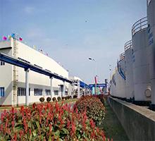 Zhejiang Zhengxin factory license